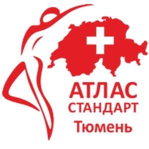 Атлас Стандарт Тюмень,медцентры и клиники, оздоровительные центры, реабилитационные центры,Тюмень