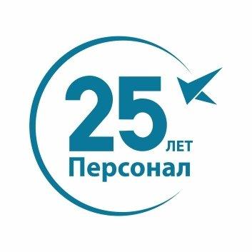 логотип компании ПЕРСОНАЛ