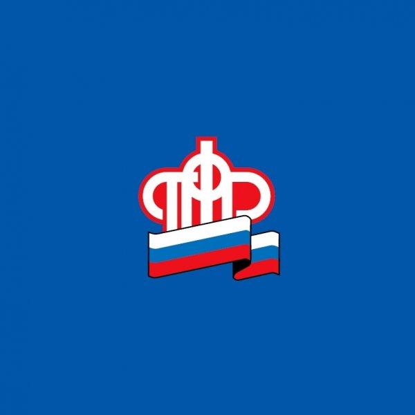 УПФР В Г. МАГНИТОГОРСКЕ ЧЕЛЯБИНСКОЙ ОБЛАСТИ (МЕЖРАЙОННОЕ),,Магнитогорск