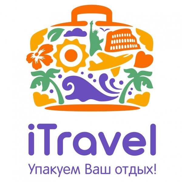 iTravel,туристическое агентство,Магнитогорск