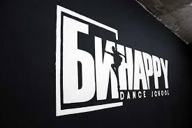 BiHappy,сеть школ танцев,Алматы