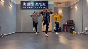BLVCK STYLE,студия танцев,Алматы