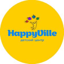 Happy Ville,детский центр,Алматы