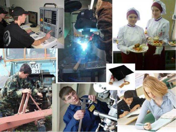 Персона,региональный учебно-методический центр,Магнитогорск