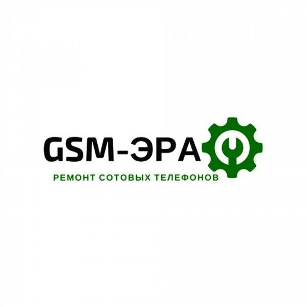 GSMЭра,Ремонт бытовой техники, Ремонт аудиотехники и видеотехники, Ремонт планшетов и ноутбуков, Ремонт сотовых телефонов,Тюмень