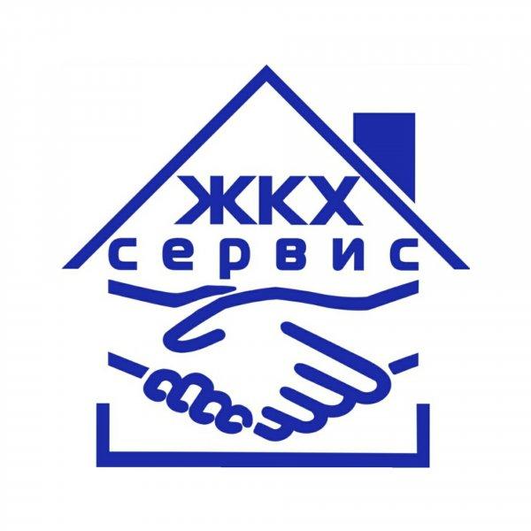 Группа компаний Жкх-сервис,Ремонт измерительных приборов, Коммунальная служба, Водосчётчики, газосчётчики, теплосчётчики,Тюмень