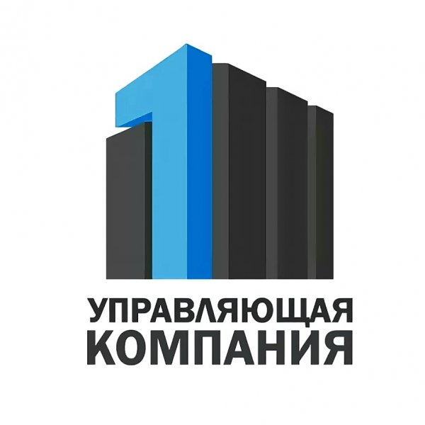Управляющая компания Русь,Коммунальная служба,Тюмень