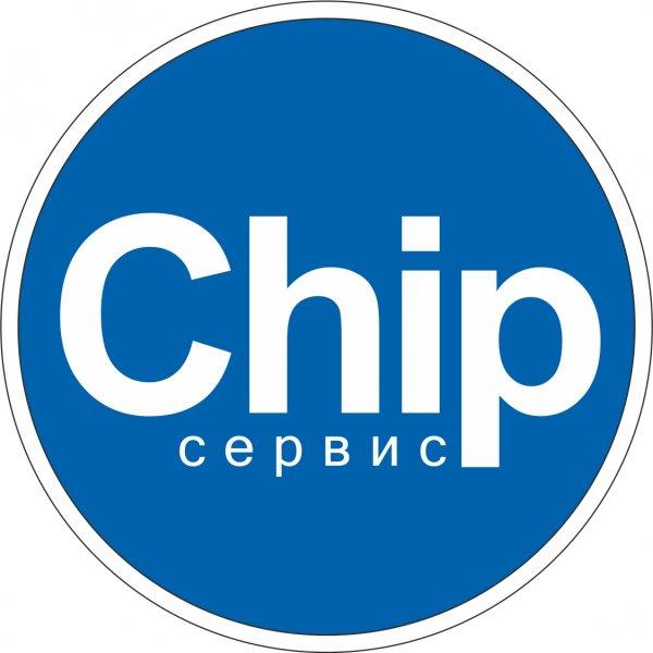 CHIP-СЕРВИС,торгово-сервисная компания,Магнитогорск