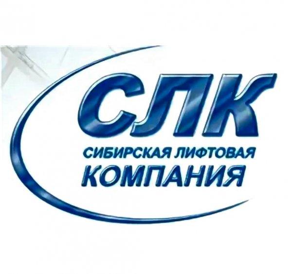 Сибирская Лифтовая компания,Продажа и обслуживание лифтов, Аварийная служба,Тюмень