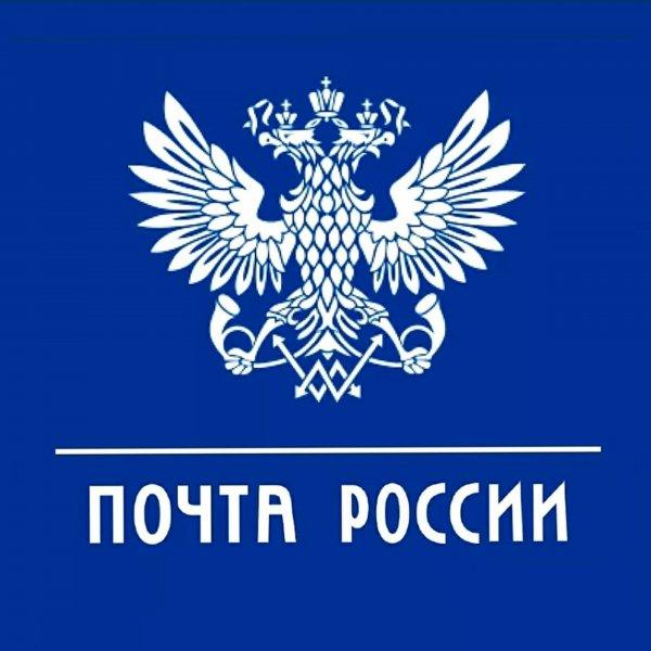 Отделение почтовой связи Тюмень 625001,Почтовое отделение,Тюмень
