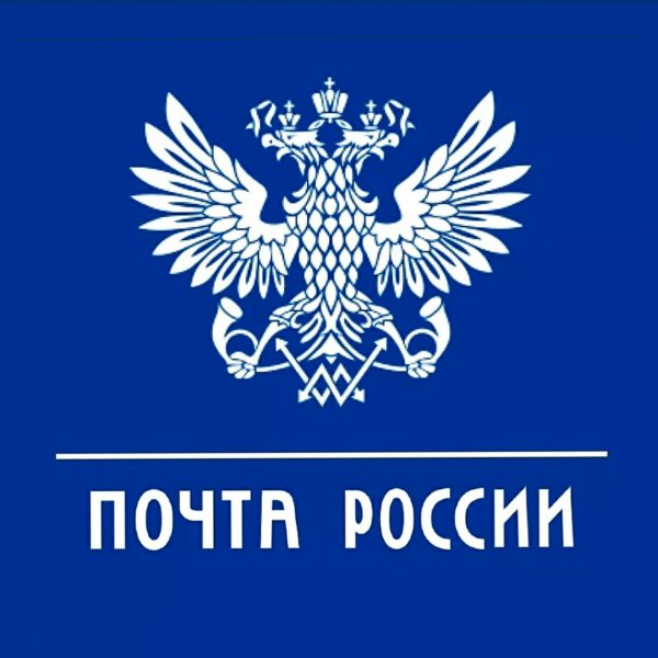 Отделение почтовой связи Тюмень 625007,Почтовое отделение,Тюмень