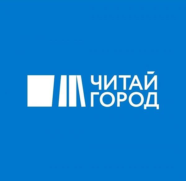 Читай-город,Книжный магазин, Магазин канцтоваров, Учебная литература,Тюмень