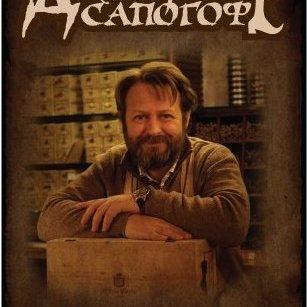 Доктор Сапогофф,мастерская профессионального европейского ремонта обуви и кожгалантереи,Магнитогорск