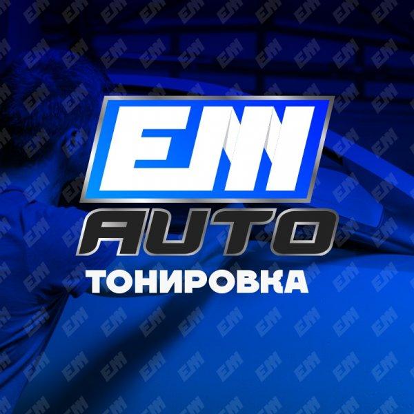 EM AUTO,центр по продаже автостекла и автозапчастей,Магнитогорск