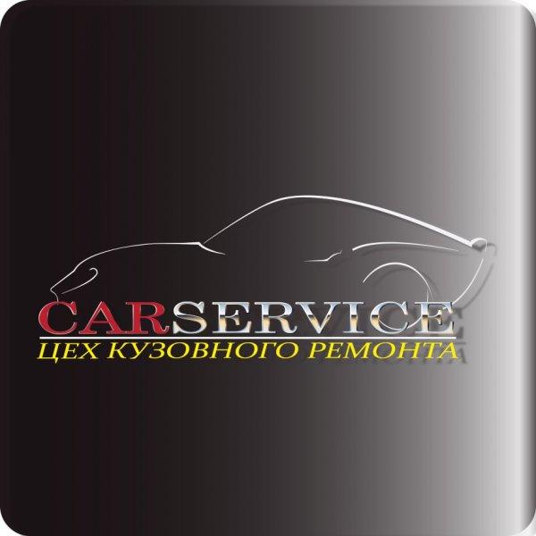 Car Service,автоцентр,Магнитогорск