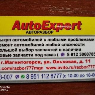 Авторазбор 777,автоцентр,Магнитогорск