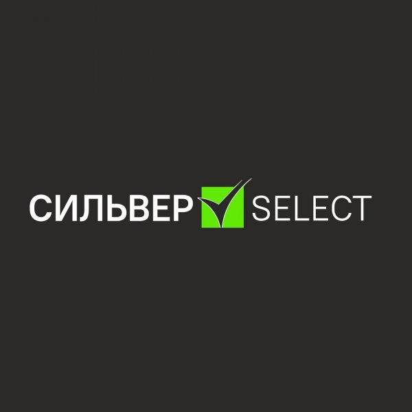 Сильвер.Select,автоцентр по продаже автомобилей с пробегом,Магнитогорск