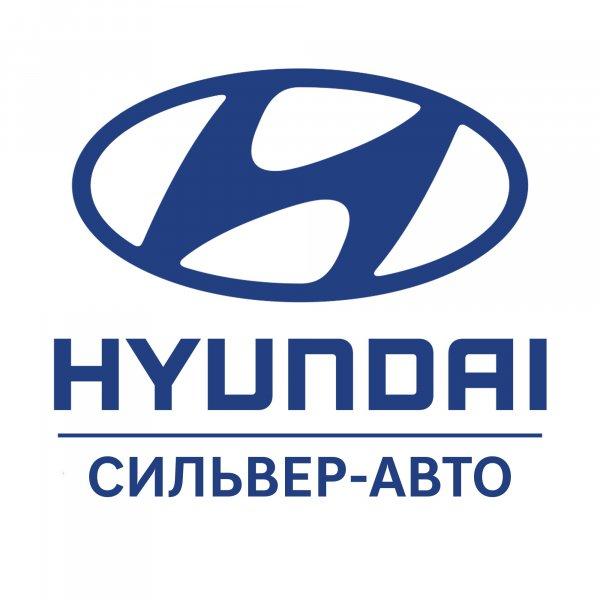 Сильвер.Hyundai,официальный дилер Hyundai,Магнитогорск