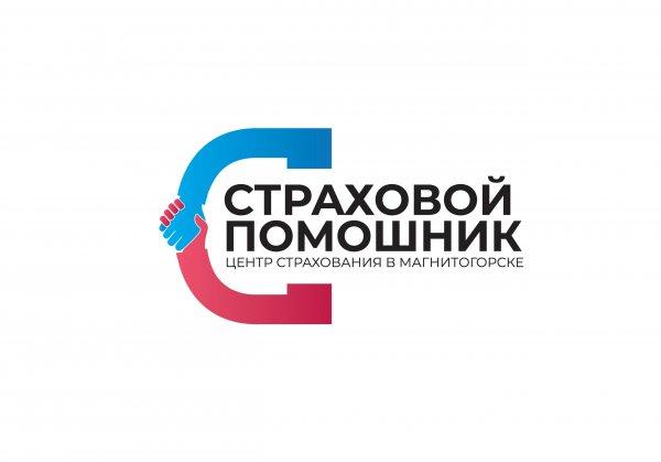Барс,управление дорожной безопасности,Магнитогорск