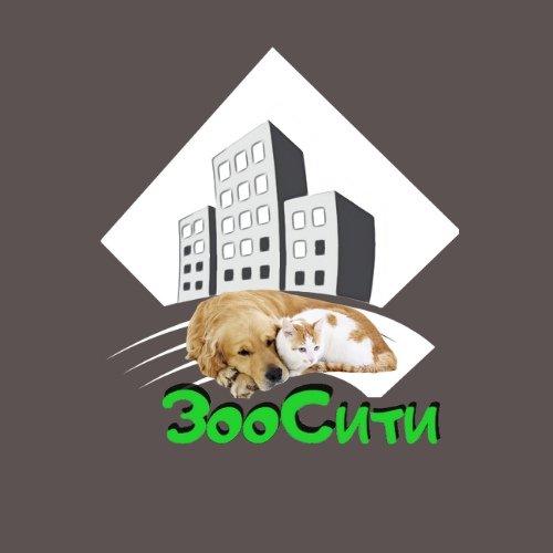 ЗооСити,ветеринарный центр помощи животным,Магнитогорск