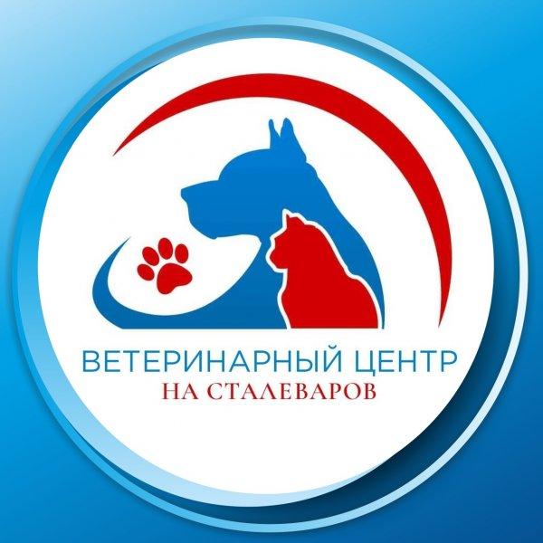 логотип компании Ветеринарный центр