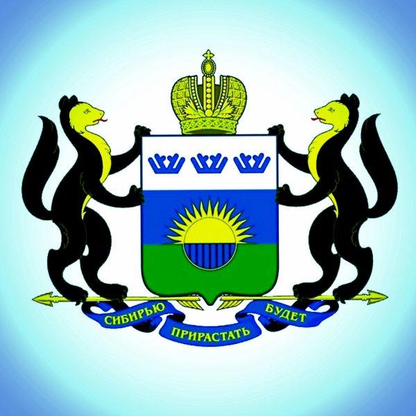 Департамент по спорту и молодежной политике Тюменской области,Министерства, ведомства, государственные службы,Тюмень
