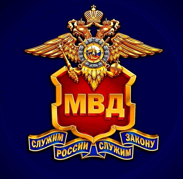 Управление МВД России по Тюменской области,Отделение полиции,Тюмень