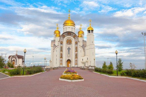 Кафедральный собор Вознесения Христова,Православный храм,Магнитогорск