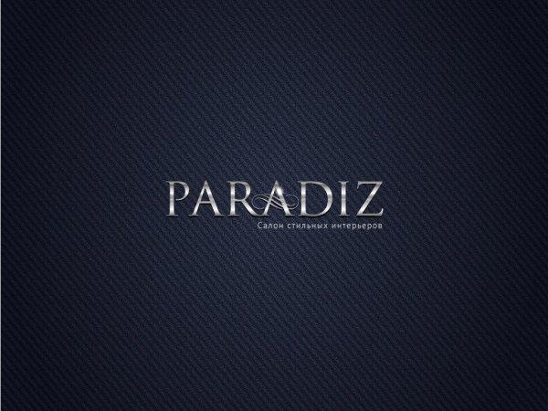 логотип компании Paradiz