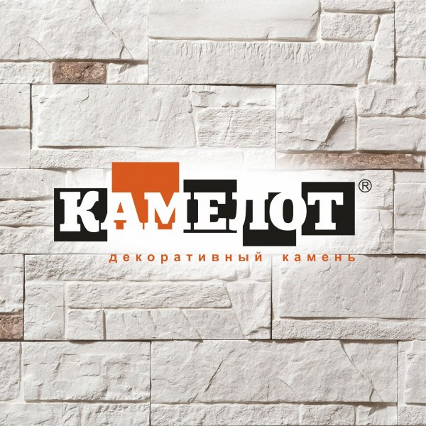 логотип компании Камелот