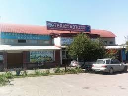 Прогресс ЛТД 2004,станция технического осмотра,Алматы