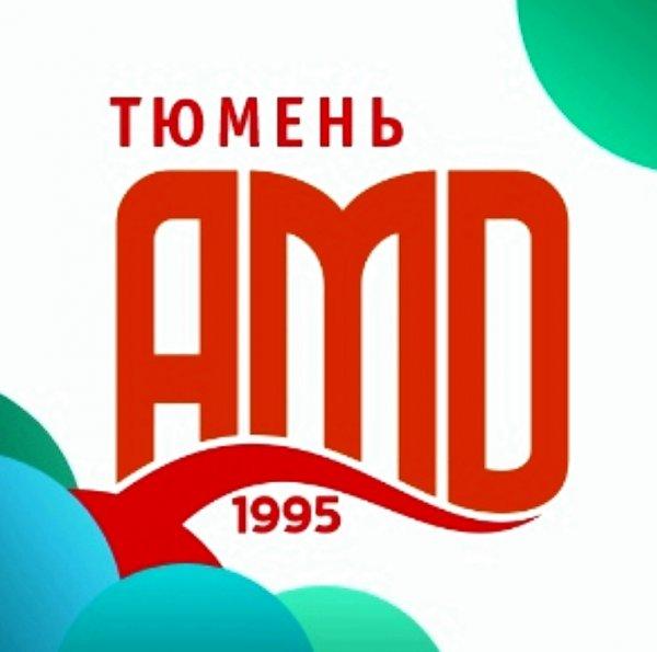 АМД Лаборатории,Медцентр, клиника, Косметология,Тюмень