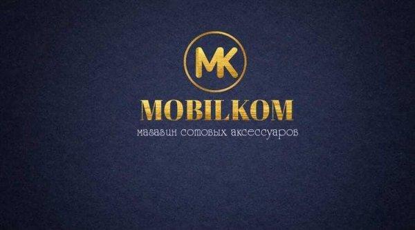 Mobilkom9,Чехлы на сотовые телефоны,Байконур