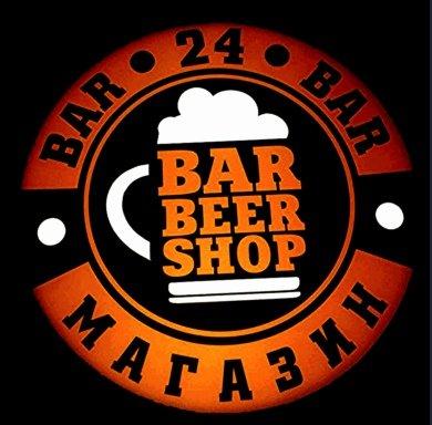 BarBeerShop,бар-магазин,Магнитогорск