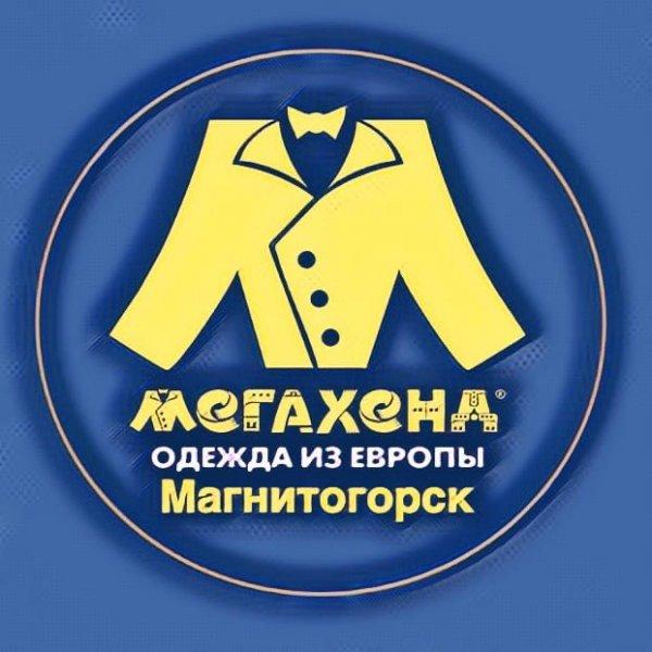 МЕГАХЕНД,сеть магазинов одежды и обуви,Магнитогорск