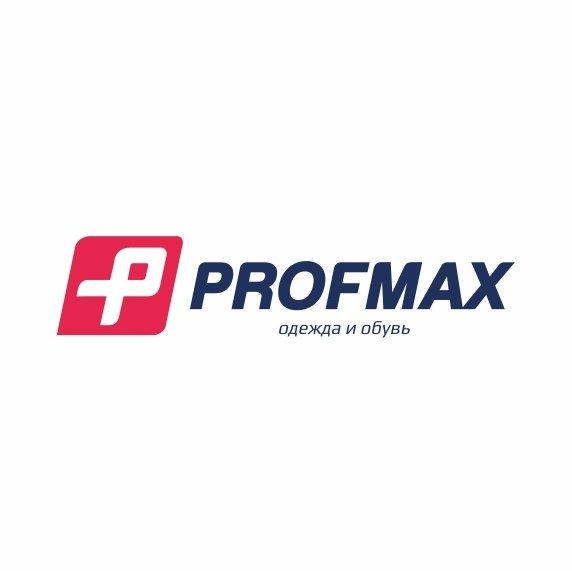 PROFMAX,магазин одежды и обуви для жизни,Магнитогорск