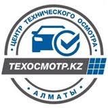 Texosmotr.kz,,Алматы