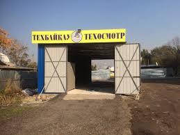 ADAL,,Алматы