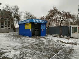 Сеть станций технического осмотра,ИП ОСКАР,Алматы