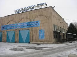 Арыстан-НЛА,центр технического осмотра,Алматы