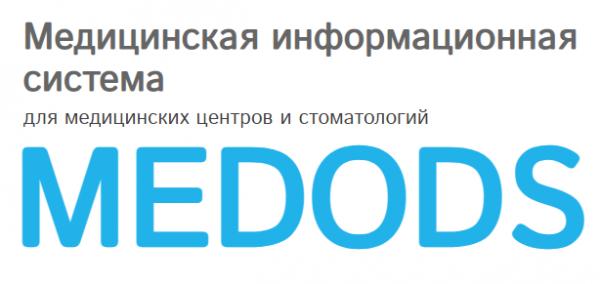 Софт-Сервис,IT-компания,Магнитогорск