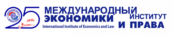 Международный институт экономики и права,филиал в г. Магнитогорске,Магнитогорск