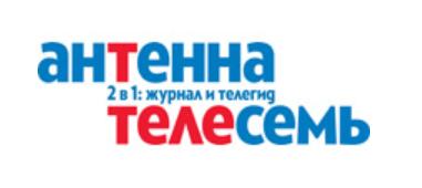 Антенна-Телесемь,журнал,Магнитогорск