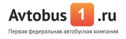 Автобус1.ру,транспортная компания,Магнитогорск