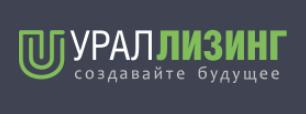 Ураллизинг,группа компаний,Магнитогорск