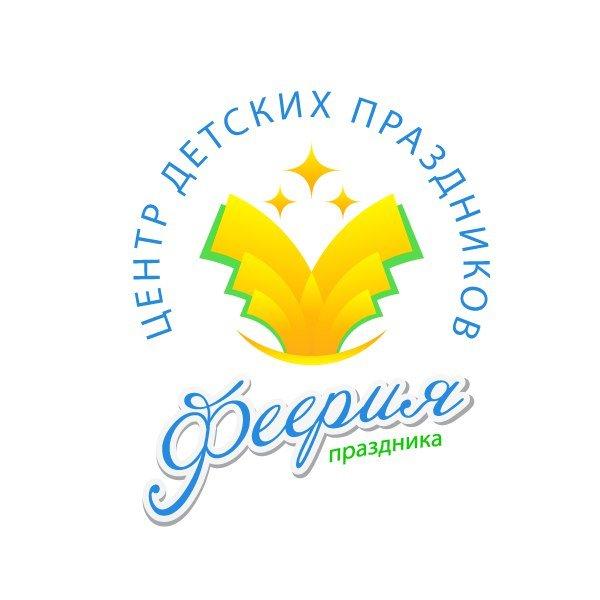 логотип компании ФЕЕРИЯ