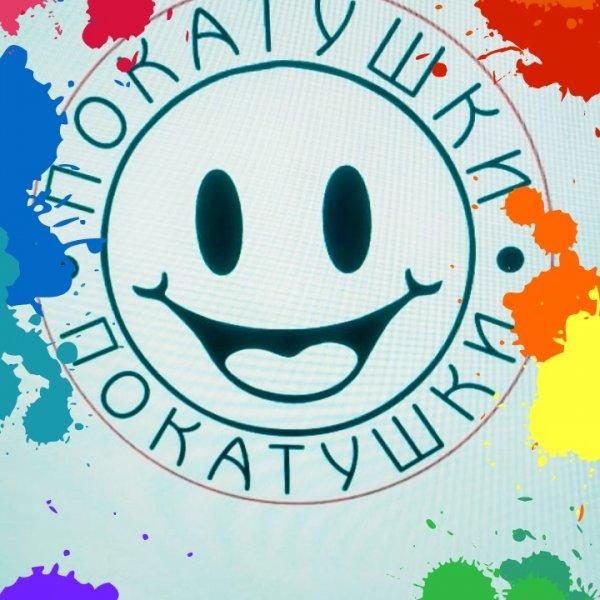 логотип компании Покатушки