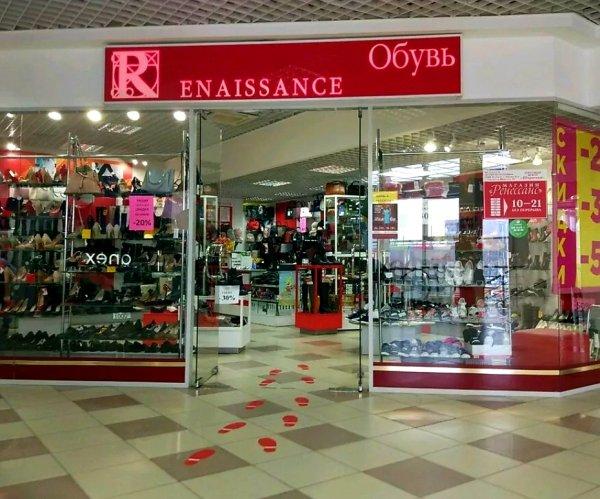 Магазин Ренессанс,Магазин обуви,Тюмень