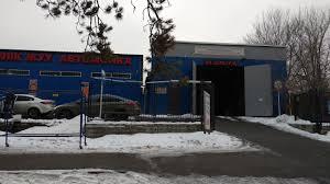 Центр технического осмотра,,Алматы
