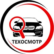 Техосмотр Сервис,пункт технического осмотра и автострахования,Алматы